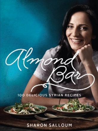 Almond Bar Cook Book