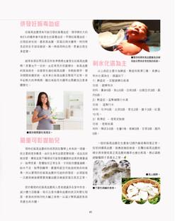 妊娠高血壓_2.jpg