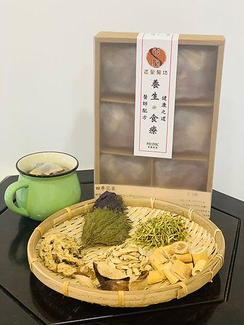 (產品推介)四季花茶_S.jpg