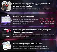 курс Молчанова.jpg
