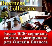 1000-2.jpg