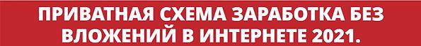 4000 руб..png