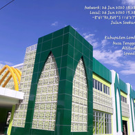 UIN Mataram Kampus 2