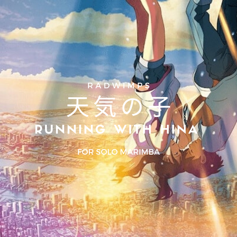 Running with hina