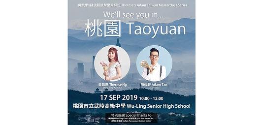 Taipei class.jpg
