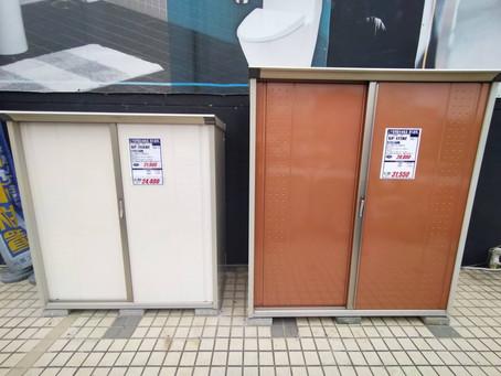 <<每天推薦商品>>每周五的推薦商品又來瞜!!!!日本原裝進口TAKUBO.室內外倉庫.鍍鋅鋼板.上下鋁合金軌道.款式規格多樣歡迎來店洽詢小編期待各位蒞臨本店喔!!------------------