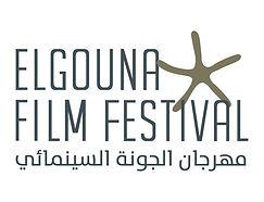 El Gouna Film Festival Logo.jpeg