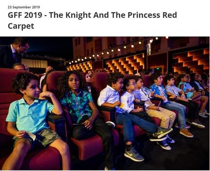 Children At Cinema.jpg