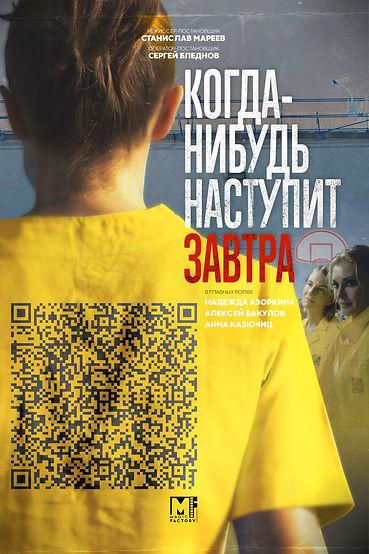 MF_КННЗ_ITNS_2x3.jpg