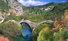 Zagori Tour