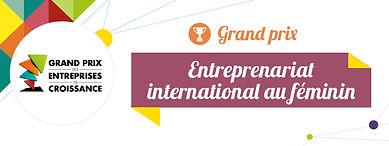 LOGOS_GAGNANTS19_Grand_Prix_Entrepreneriat_International_au_féminin.jpg