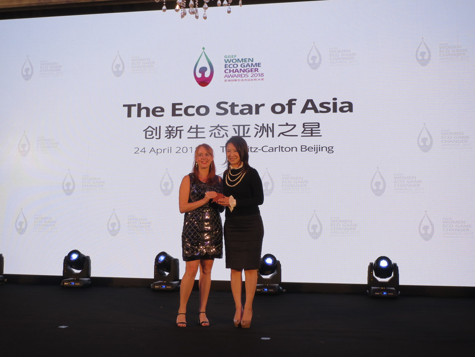 GGEF Women Eco Game Changer Awards 2018