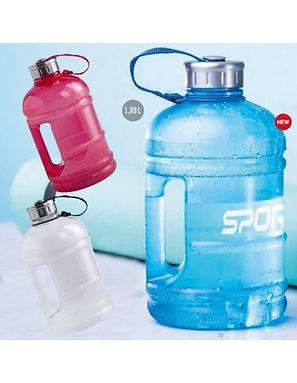 Big Bottle  1.89 lt