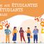 Coup de pouce pour une campagne solidaire à destination des étudiant.e.s d'Arles