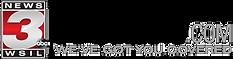 wsil-logo.png