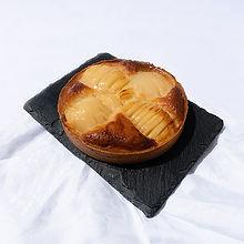 Vegan pear tart brighton hove