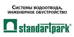 standartpark888