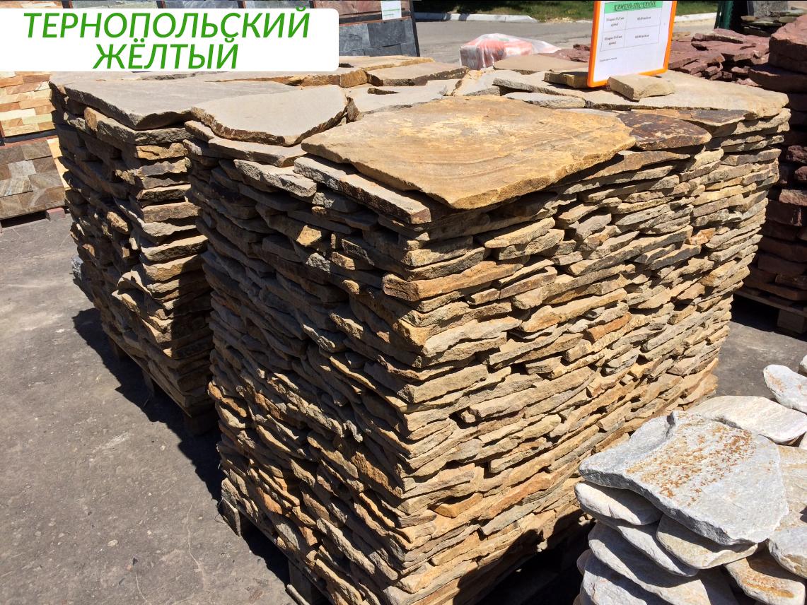 ternopolskiy_jeltiy1