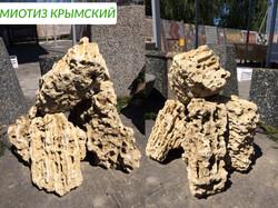 miotiz_krimskiy