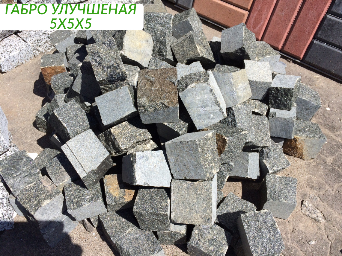 gabro_uluchshenaya
