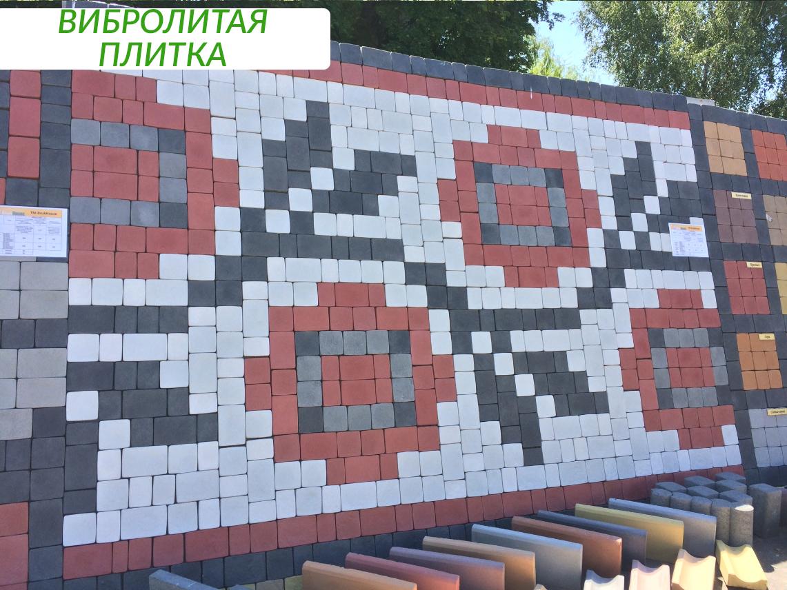 vibrolitaya_plitka2