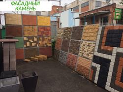 fasadniy_kamen