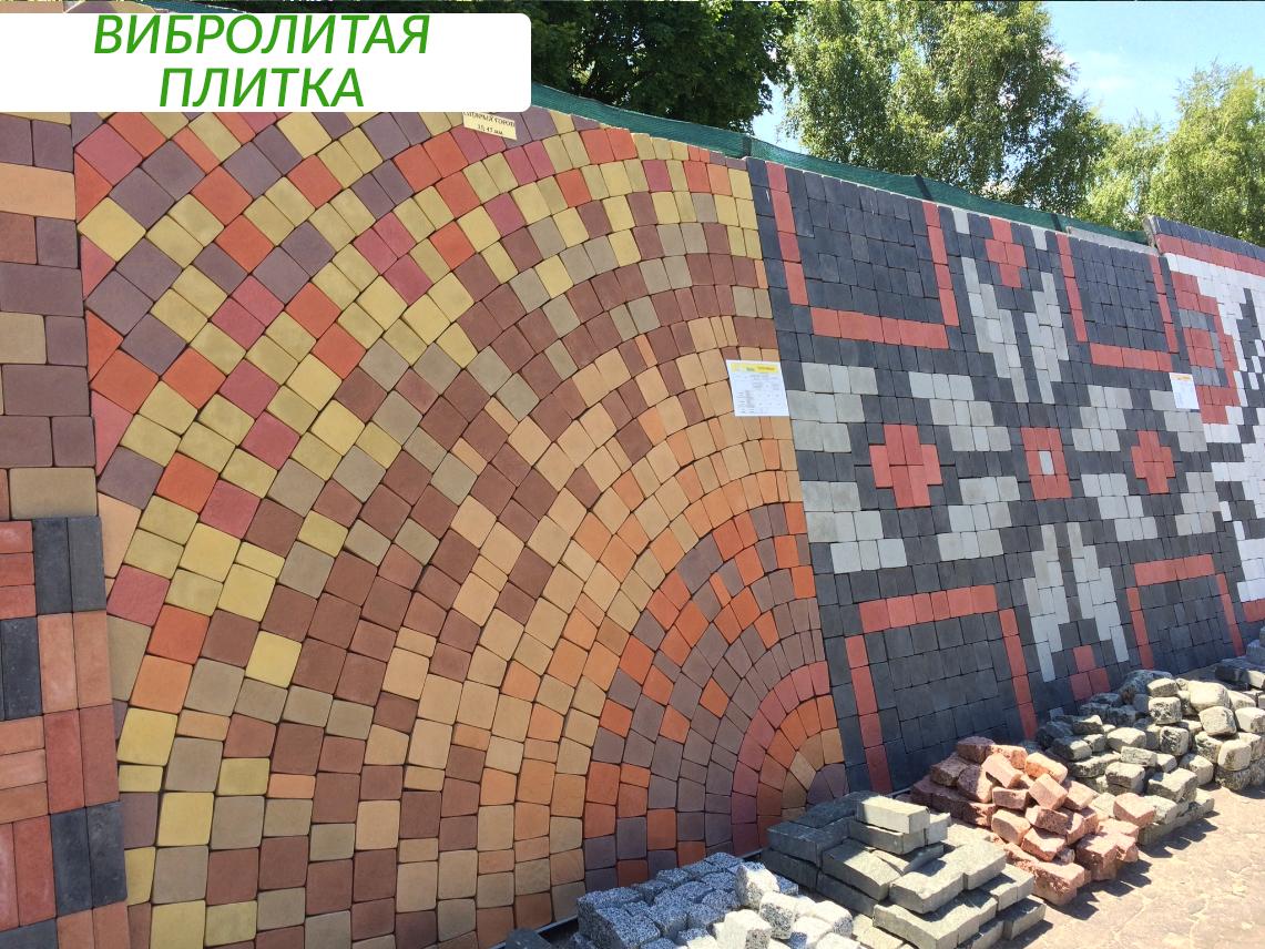 vibrolitaya_plitka