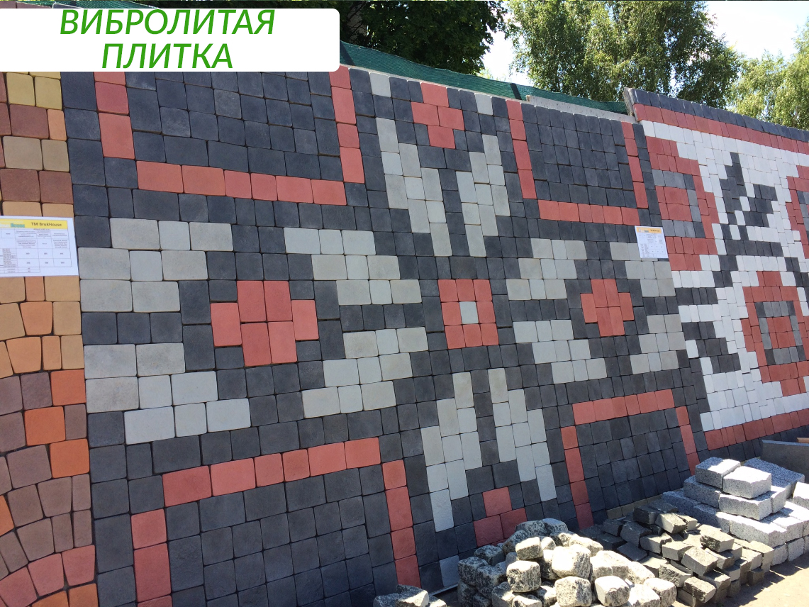 vibrolitaya_plitka1
