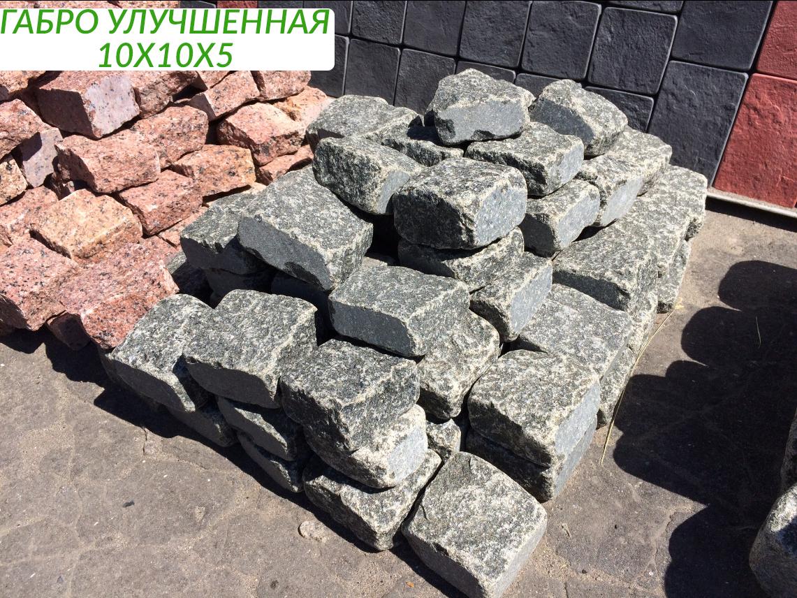 gabro_uluchshenaya2