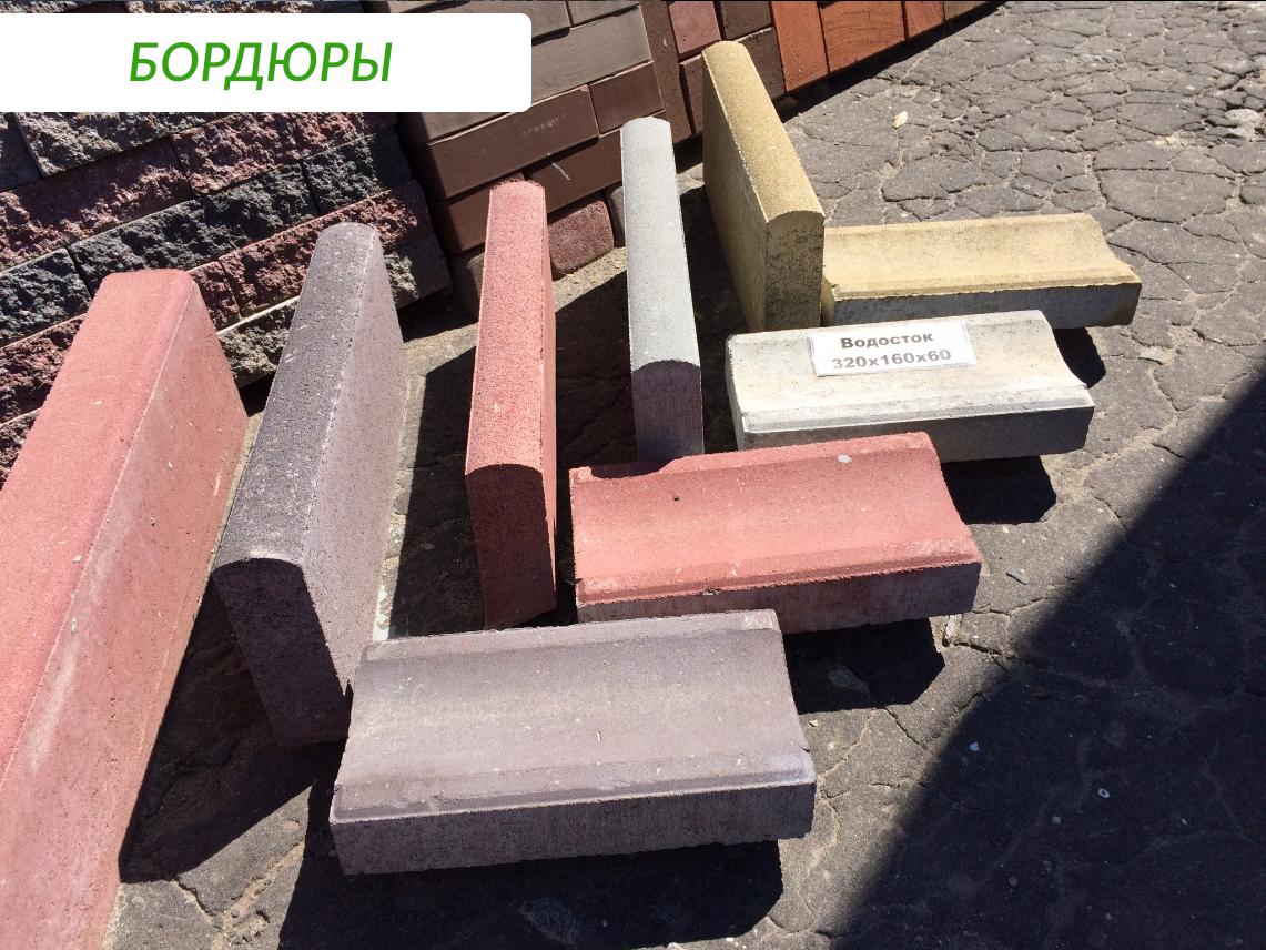 borduri_rockside1