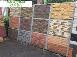 fasadniy_kamen1