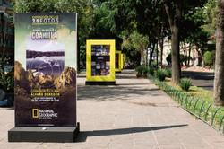Exposicion Coahuila