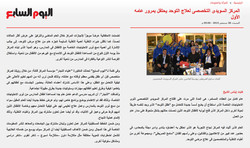 Article_SSC_001