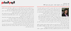 Article_SSC_002