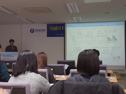 The 68th Annual Meeting of the Korean Physiological Society