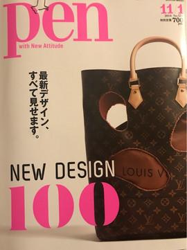 Japanese Lifestyle Magazine Pen
