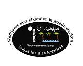 logo Ladjna Ima'illah.jpg