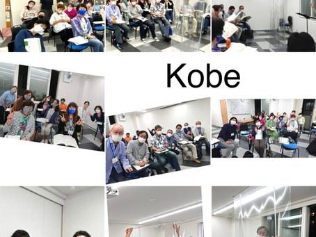 6月5日 神戸練習内容