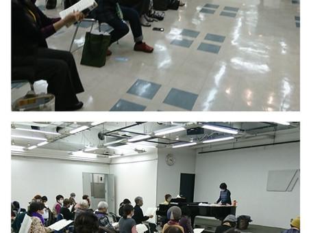 11月28日 長崎練習内容
