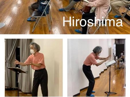 8月21日 広島練習内容