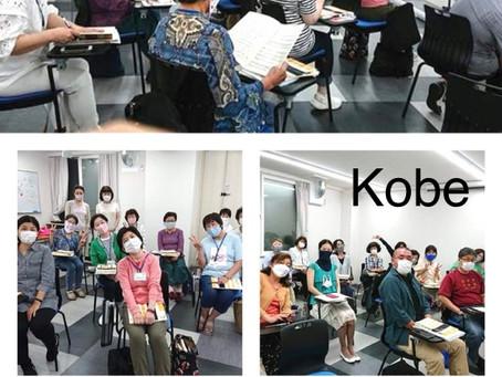 8月21日 神戸練習内容