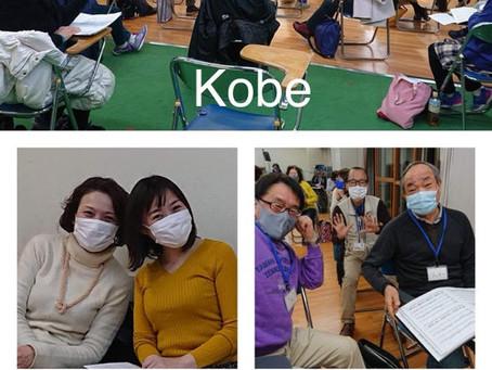 2月20日 神戸練習内容