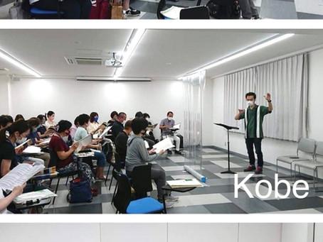 8月7日 神戸練習内容