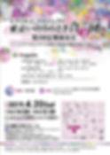 tokyo2019.jpg