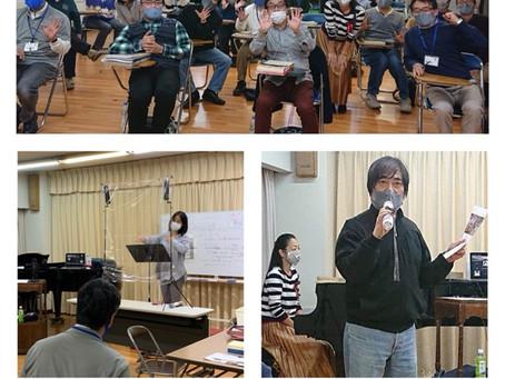 11月21日 神戸練習内容
