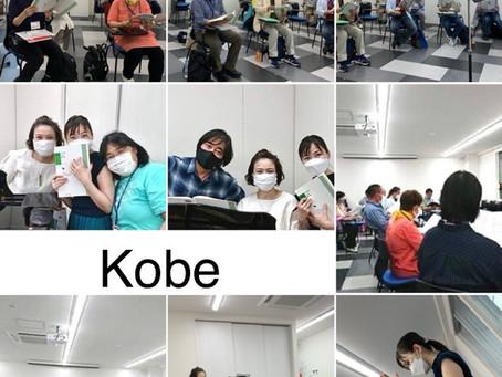 5月29日 神戸練習内容