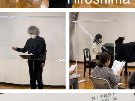 2月6日 広島練習内容