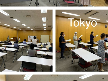 8月20日 東京練習内容
