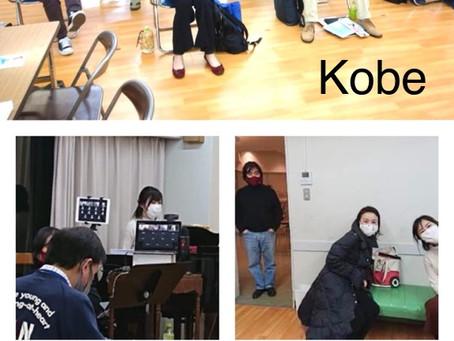 2月6日 神戸練習内容