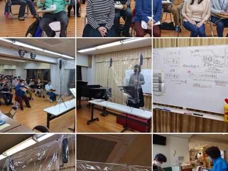 11月14日 神戸練習内容